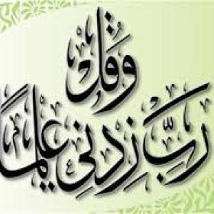 Halaqah